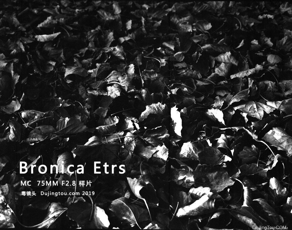 Bronica ETRS MC75MM/F2.8 样片