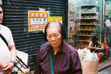 街头摄影日记#1:为陌生人拍照