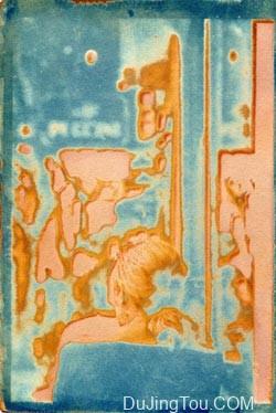 Vandyke超越了蓝晒:具有特殊效果的组合印相过程