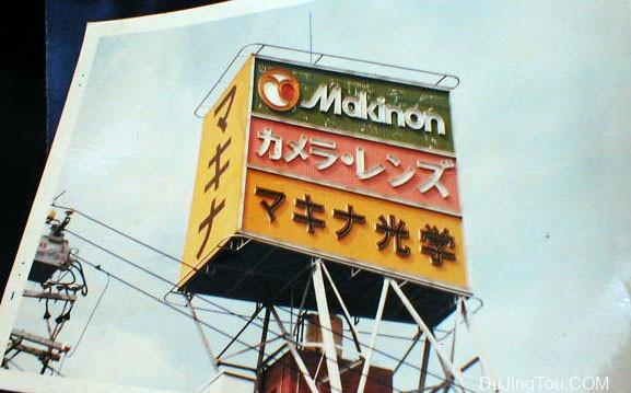 玛其那Makina Optical Co. AUTO MAKINON 50mm / F1.7镜头测试及样片