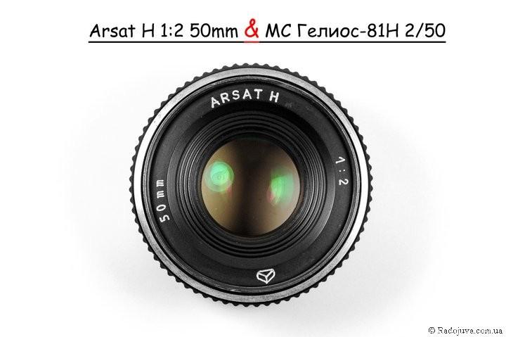 苏联镜头:Arsat H 1: 2 50mm 或 MS Helios-81H 2/50镜头资料及样片