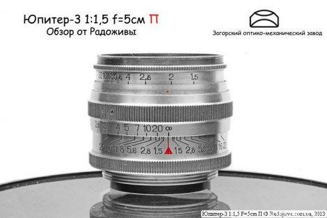 苏联镜头:Jupiter-3 1: 1,5 F = 5cm  L39卡口镜头资料及样片