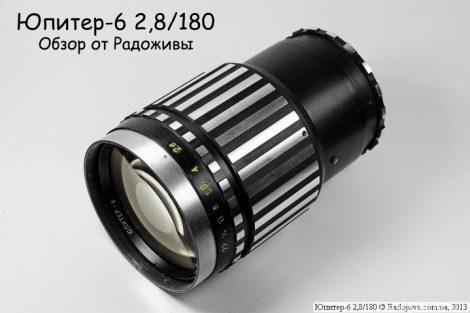 苏联镜头:Jupiter-6 2,8/180镜头资料及样片